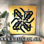 khatgram-com
