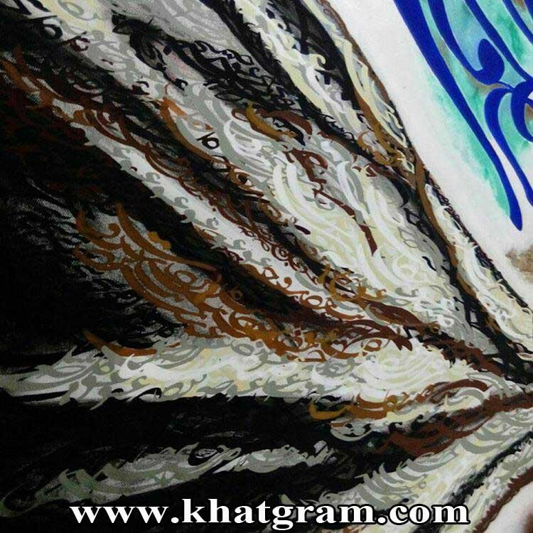 نقاشیخط سایت خط گرام