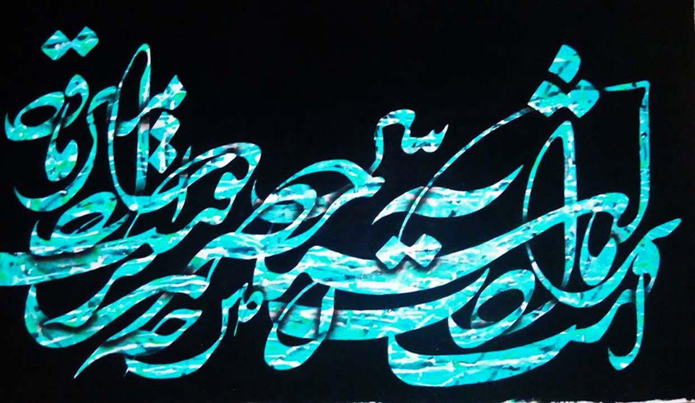 گالری نقاشیخط khatgram