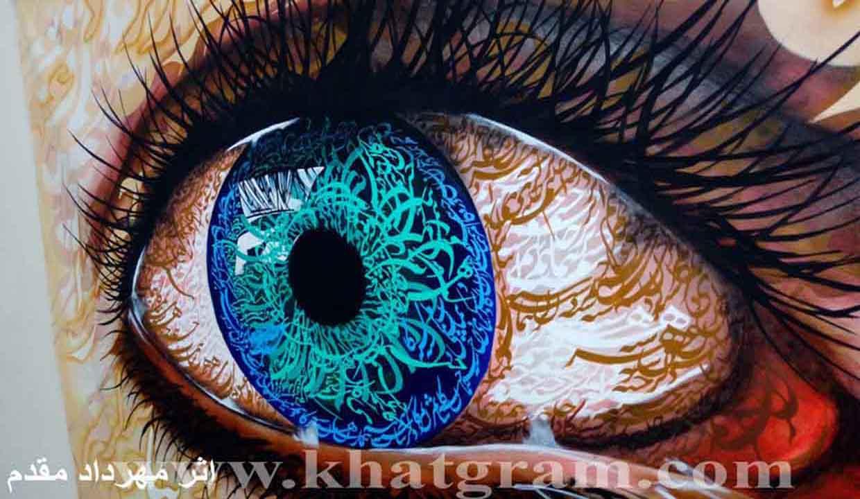 نقاشیخط سایت خطگرام