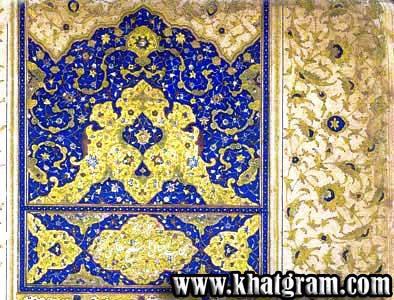 هنر ایران خطگرام