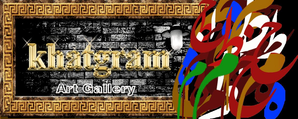 art gallery khatgram