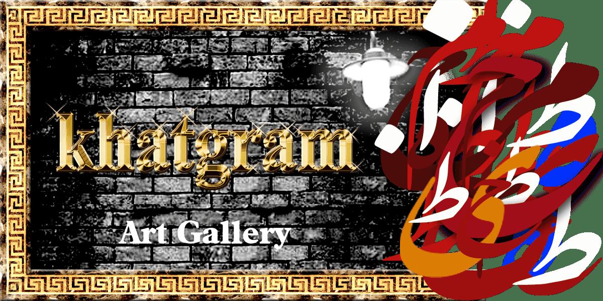 gallery khatgram