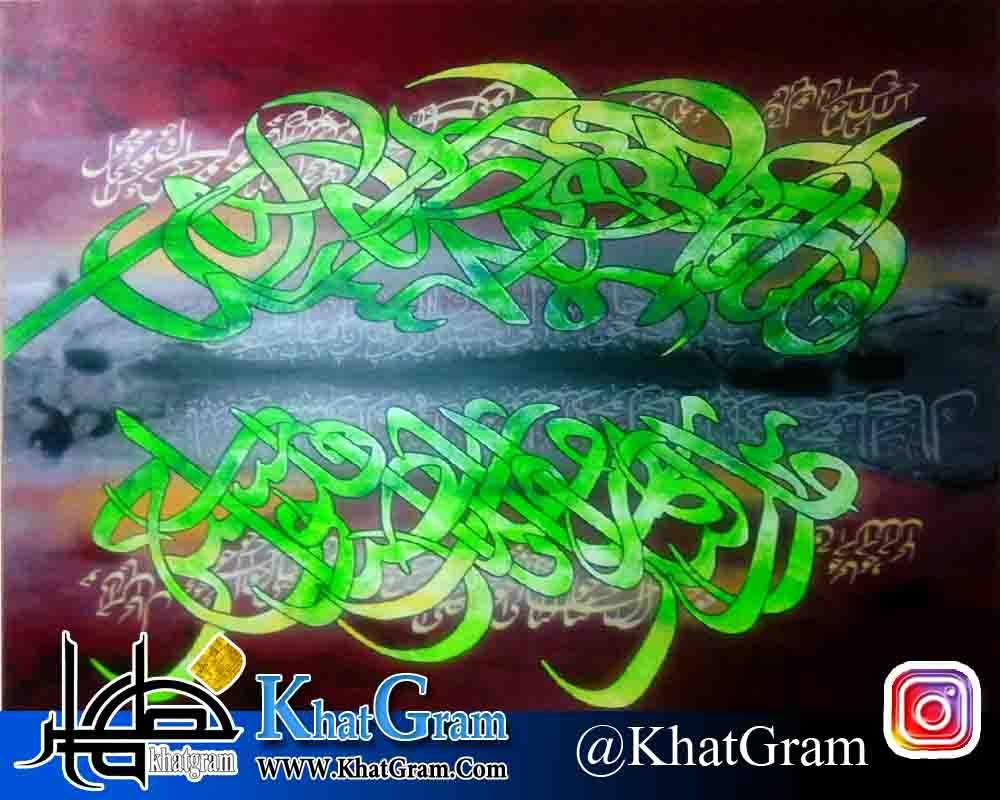 تابلو نقاشیخط