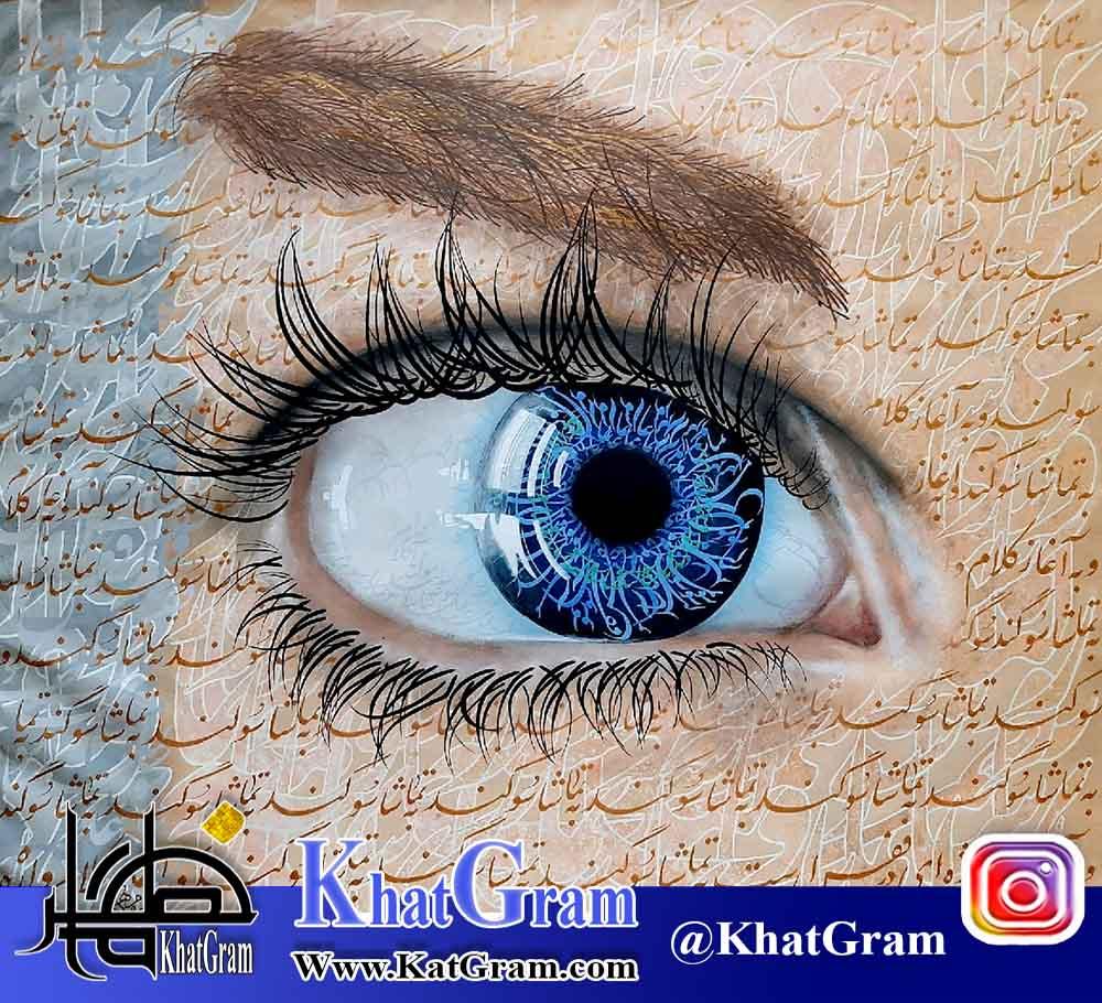 نقاشی خط چشم