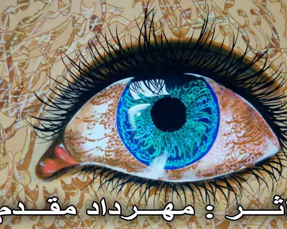 فروش تابلو نقاشیخط سایت خطگام